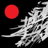 Japan flag landscape white on black vector background Stock Images