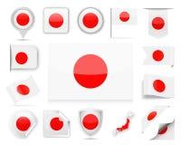 Japan Flag Vector Set Royalty Free Stock Photo