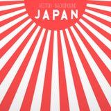 Japan Flag Vector Background. Retro Style Japan Flag Sunburst Ef Royalty Free Stock Photography
