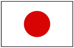 Japan flag Royalty Free Stock Images