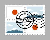 Japan-Flagge und -fujisan auf Briefmarken stock abbildung