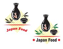 Japan food cuisine Royalty Free Stock Photos