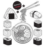 Japan food doodle elements hand drawn style. Royalty Free Stock Image