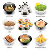 Japan food icons vector set. Japan food icons detailed photo realistic vector set Stock Image