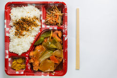 Japan Food. Royalty Free Stock Images