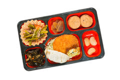 Japan Food. Japan Food set of dumpling and other in a box isolated on white / Japan food (Bento Royalty Free Stock Photography