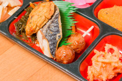 Japan Food set of  Saba grilled. Royalty Free Stock Photography