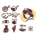 Japan food. Vector collection of japanese food symbols Royalty Free Stock Photos