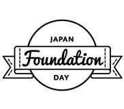 Japan Foundation Day greeting emblem. Japan Foundation day emblem isolated raster illustration on white background. 11 february state holiday event label Stock Image