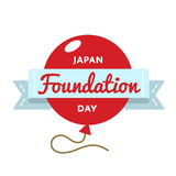 Japan Foundation Day greeting emblem. Japan Foundation day emblem isolated raster illustration on white background. 11 february state holiday event label Stock Photos