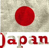 Japan foundation day Stock Image