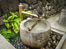 Japan - Fountain at Shrine Stock Photo