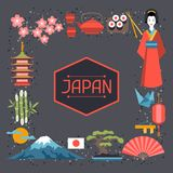 Japan frame design Royalty Free Stock Photos
