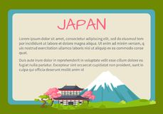 Japan Framed Vector Touristic Banner with Text Royalty Free Stock Photography