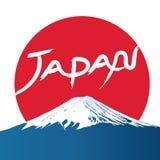 Japan Fuji berggränsmärke Royaltyfria Bilder