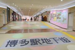 Japan: Fukuoka-Stadt-Untertageeinkaufszentrum Lizenzfreies Stockfoto
