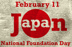 Japan fundamentdag Royaltyfria Foton