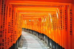 Japan Gate Kyoto  Stock Images