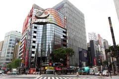 Japan : Ginza royalty free stock photos