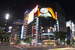Japan : Ginza Stock Photo