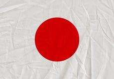 Japan grunge flag. Patriotic background. National flag of Japan royalty free stock images