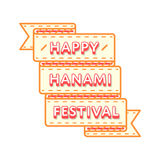 Japan Hanami Festival greeting emblem. Japan Hanami Festival emblem isolated raster illustration on white background. 19 march traditional holiday event label Stock Images