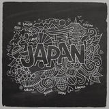 Japan hand lettering and doodles elements Royalty Free Stock Photos