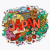 Japan hand lettering and doodles elements. Background. Vector illustration Stock Photos