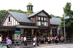 Japan : Harajuku Station. Harajuku Station is a railway station on the Yamanote Line of East Japan Railway Company (JR East) located in Shibuya, Tokyo, Japan Stock Photos