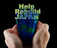 Japan help rebuild text Stock Photo