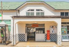 Japan - Hida Furukawa - Train station royalty free stock photo