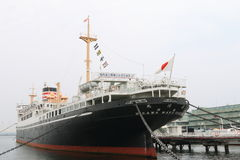Japan : Hikawa Maru Royalty Free Stock Image