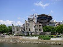 japan hiroschima Park des Friedens stockfotografie