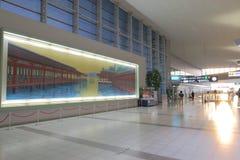 Japan : Hiroshima Airport Stock Photography