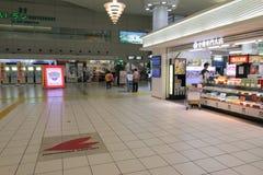 Japan : Hiroshima Airport Stock Photos