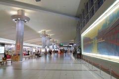 Japan : Hiroshima Airport Royalty Free Stock Photo