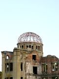 Japan Hiroshima A-bomb Dome. A city of southwest Honshu, Japan, on the Inland Sea west of Osaka. Founded in the 16th century, it was destroyed in World War II by Stock Photography