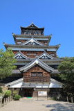 Japan : Hiroshima Castle Royalty Free Stock Image