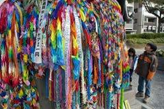Japan - Hiroshima - the Hiroshima Children`s Peace Monument. Japan - Hiroshima - Hiroshima Children`s Peace Monument royalty free stock photos