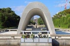 Japan: Hiroshima fred Memorial Park royaltyfria bilder
