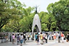 Japan Hiroshima fred parkerar royaltyfri fotografi