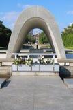 Japan : Hiroshima Peace Memorial Park Stock Photos