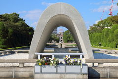 Japan : Hiroshima Peace Memorial Park. Hiroshima Peace Memorial Park  is a memorial park in the center of Hiroshima, Japan. It is dedicated to the legacy of Royalty Free Stock Images