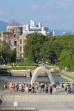 Japan : Hiroshima Peace Memorial Park Royalty Free Stock Photography