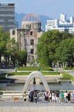 Japan : Hiroshima Peace Memorial Park Royalty Free Stock Photo