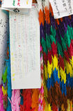 Japan Hiroshima Peace Memorial Park paper cranes and child's drawings close-up Royalty Free Stock Images