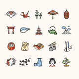 Japan Icon Color Set. Vector Royalty Free Stock Images