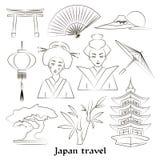 Japan icon set. Stock Photos