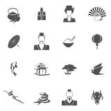 Japan icons black Stock Photo