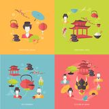 Japan icons flat Royalty Free Stock Image